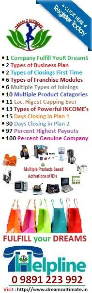 more mlm : Beware from Listed Fraud Companies